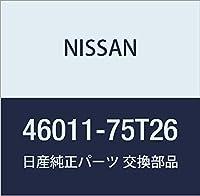 NISSAN (日産) 純正部品 ピストン キツト タンデム ブレーキ マスター シリンダー 品番46011-75T26