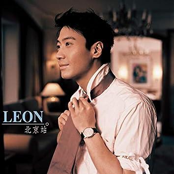 Leon - Beijing Station