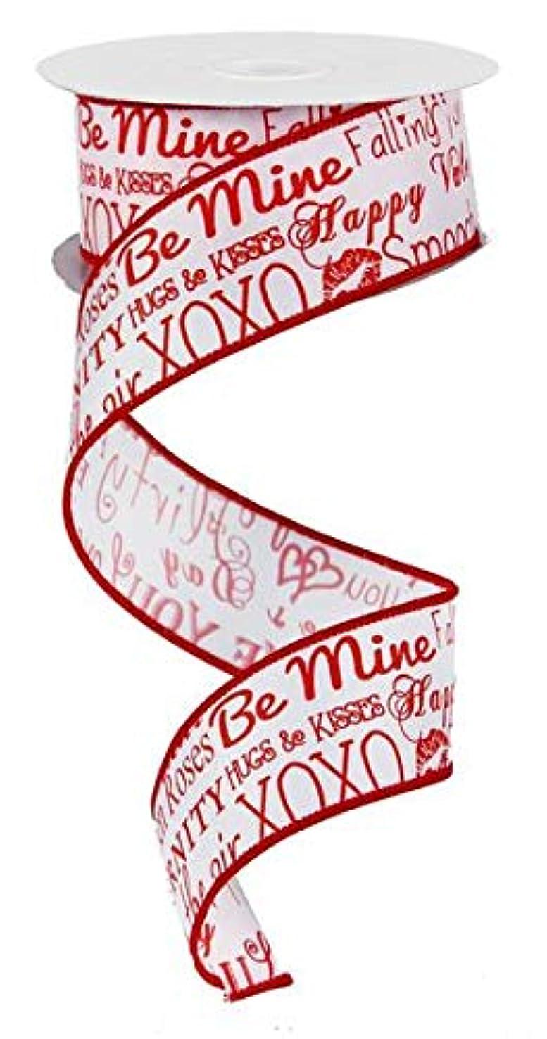 Valentine's Day Print Wired Edge Ribbon, 10 Yards (White, Red, 1.5