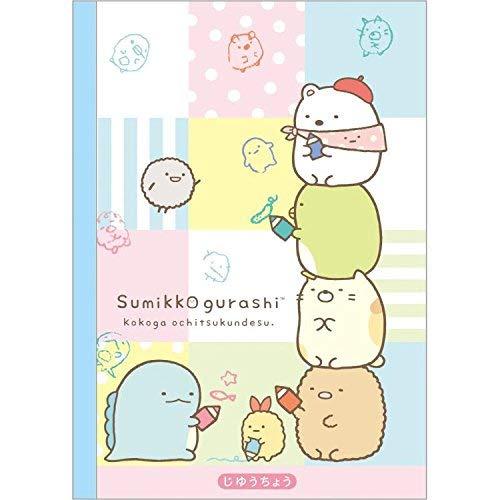 Cuaderno esquinero Sumikko Gurashi NY13601, 252 × 179...