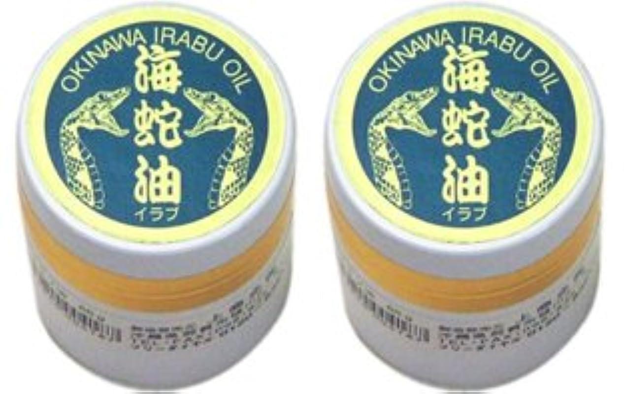 法律により慢二層沖縄県産100% イラブ油65g 軟膏タイプ 65g×2個 レターパックプラスにて配送 代引き?日時指定不可 …