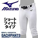 野球 ユニフォームパンツ ズボン ミズノ mizuno 野球 練習着パンツ 練習用 野球用 練習着 スペアパンツ ガチパンツ ズボン ショートフィット/12JD9F6701 M