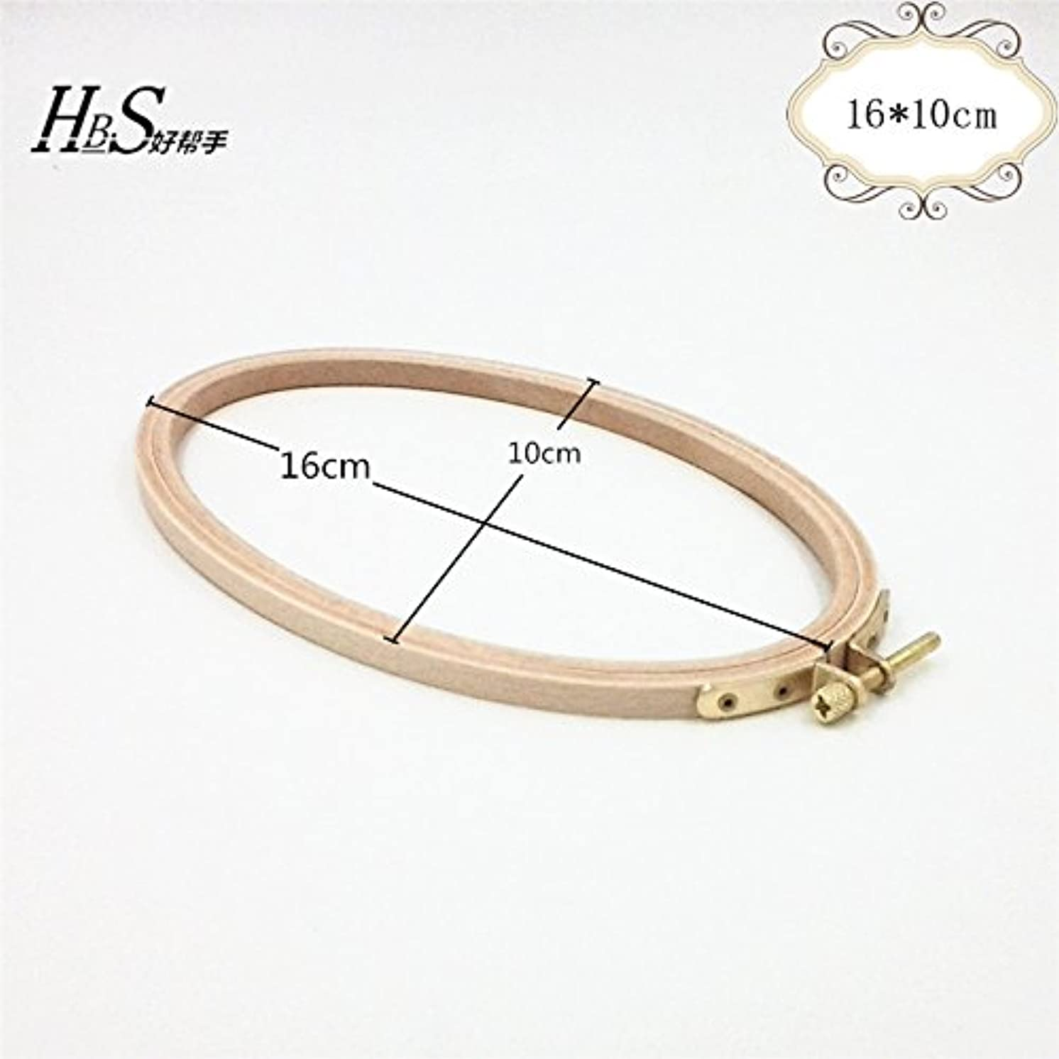 BWRMHME 6.33.95 Inch Cross Stitch Wooden Embroidery Hoop Ellipse Craft Tool- 1610cm