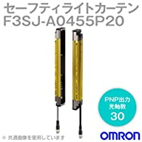 オムロン(OMRON) F3SJ-A0455P20