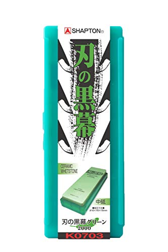 SHAPTON Kuromaku Schleifstein grün # 2000 (sehr fein)