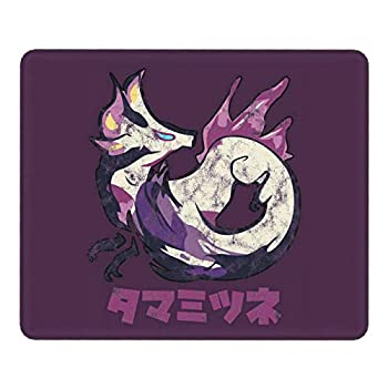 Monster Hunter Rise Mouse Pad Novelty Large Gaming Mouse Pad is Non-Slip and Wear-Resistant Used for Laptop ,Desktop ,Computer Consoles,Etc(11x9inches) Black