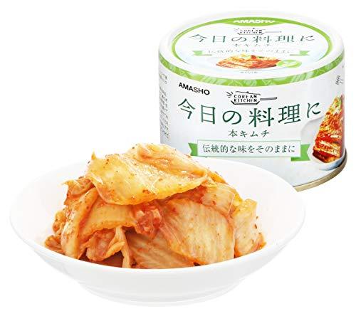 【長期保管】本キムチ(160g×12缶)