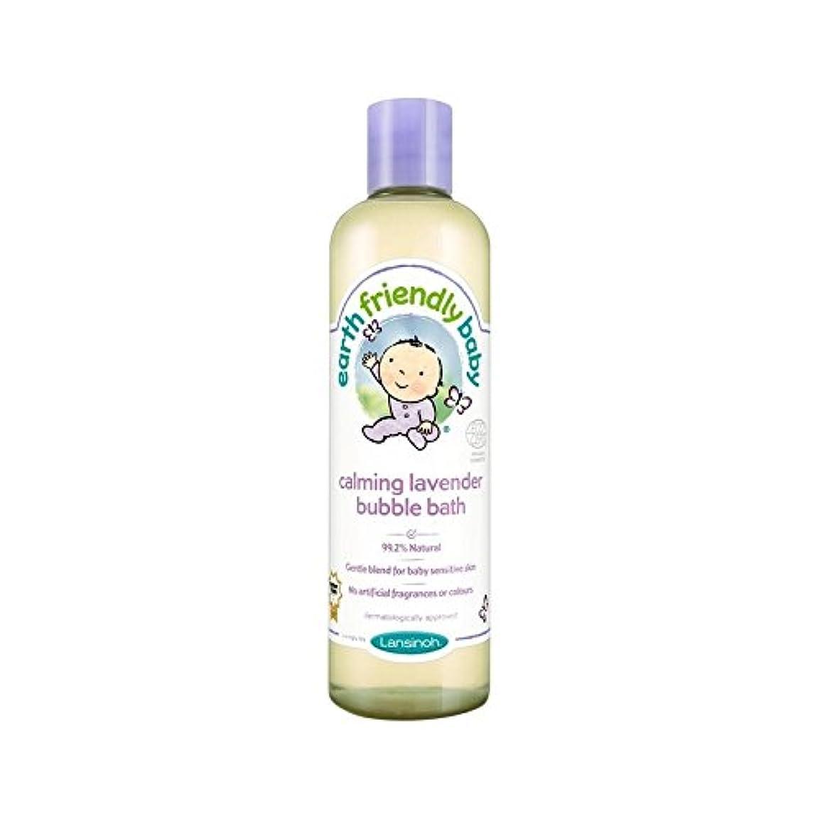 慈悲深いパースブラックボロウ脚本家赤ちゃん沈静ラベンダー泡風呂のエコサートの300ミリリットル (Earth Friendly) (x 4) - Earth Friendly Baby Calming Lavender Bubble Bath ECOCERT 300ml (Pack of 4) [並行輸入品]