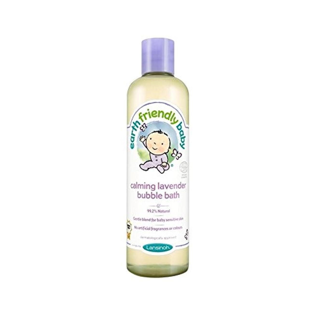 競争力のある無限貸す赤ちゃん沈静ラベンダー泡風呂のエコサートの300ミリリットル (Earth Friendly) (x 6) - Earth Friendly Baby Calming Lavender Bubble Bath ECOCERT 300ml (Pack of 6) [並行輸入品]