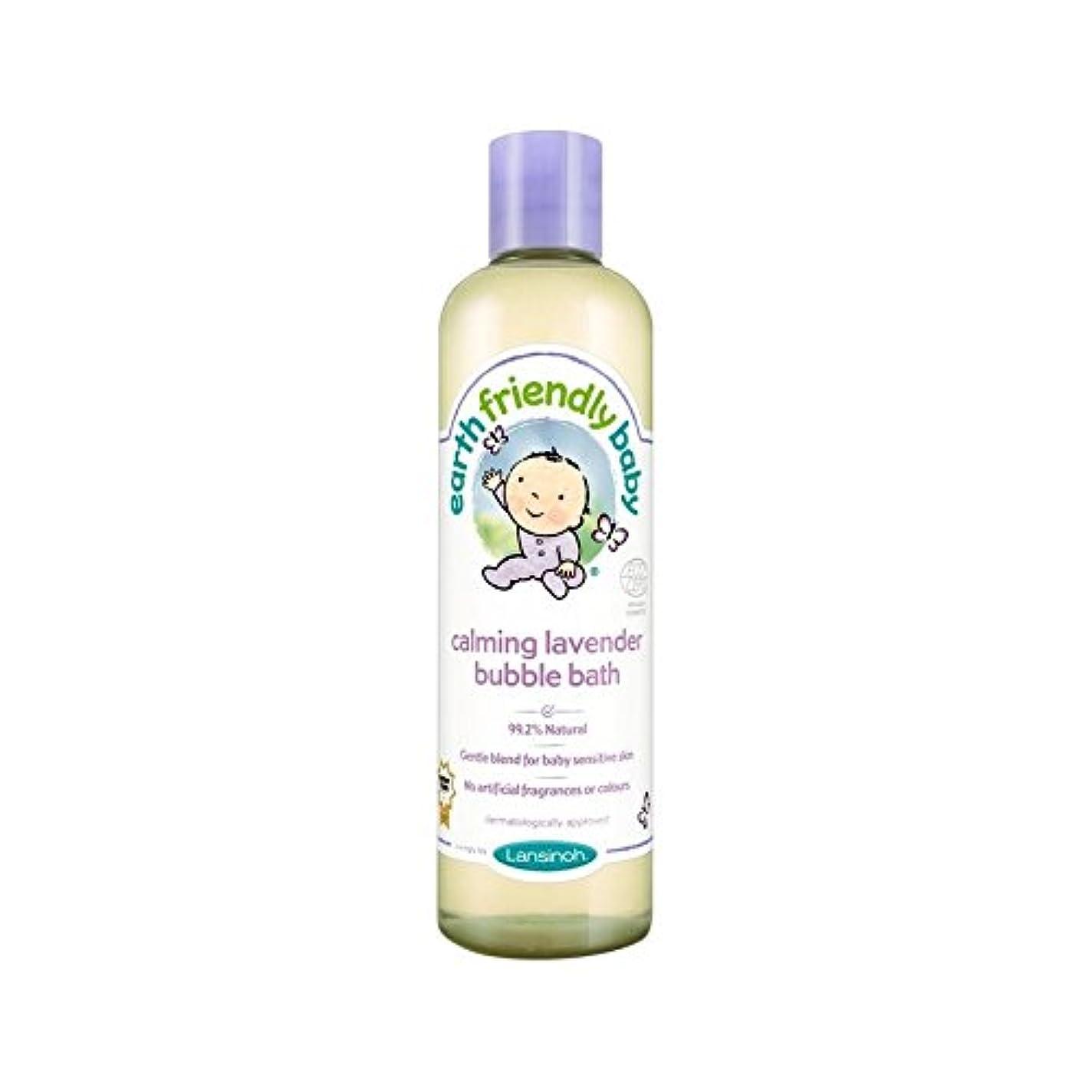 普通のエクスタシー自分赤ちゃん沈静ラベンダー泡風呂のエコサートの300ミリリットル (Earth Friendly) (x 2) - Earth Friendly Baby Calming Lavender Bubble Bath ECOCERT 300ml (Pack of 2) [並行輸入品]