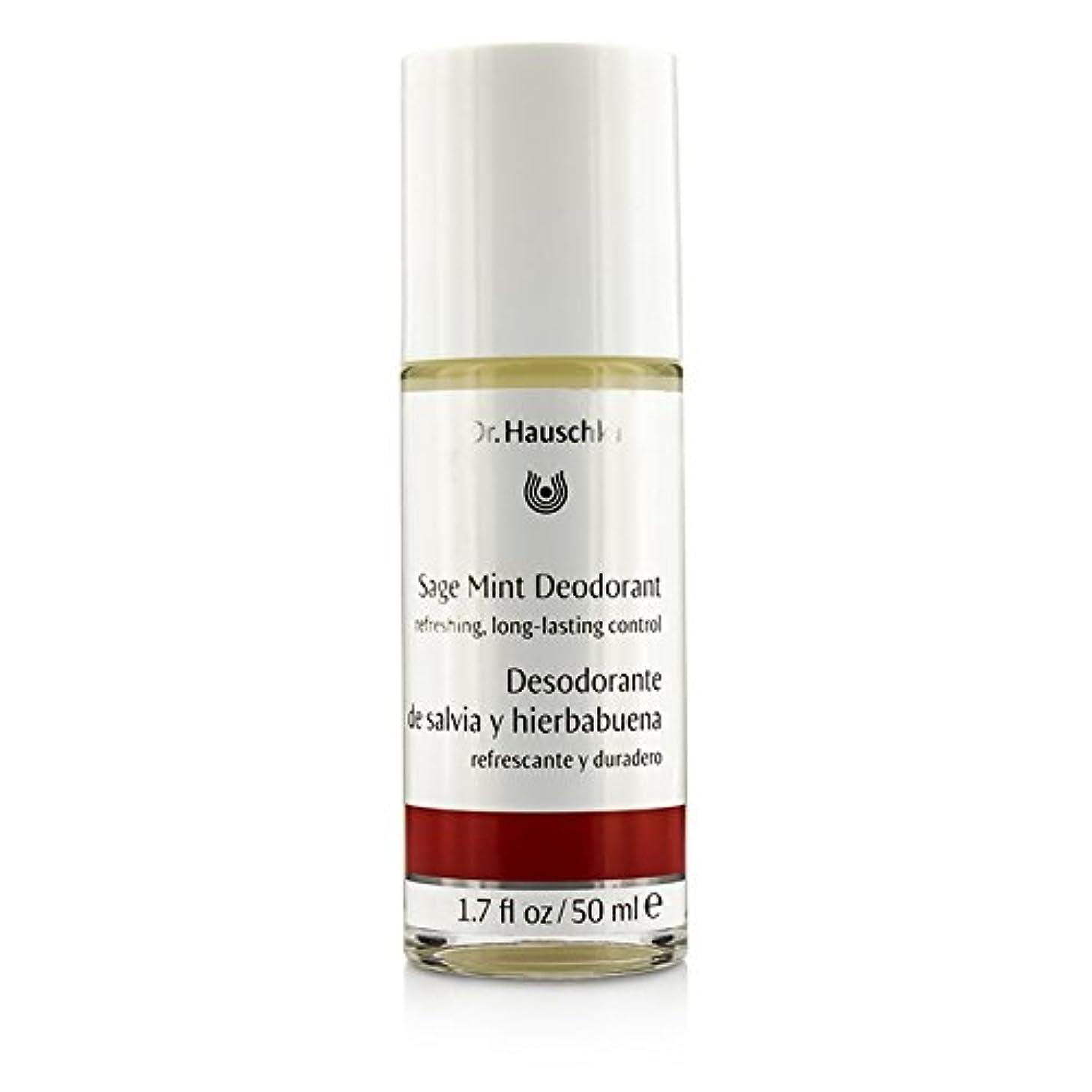 効能ある医療の切り刻むドクターハウシュカ Sage Mint Deodorant 50ml/1.7oz並行輸入品