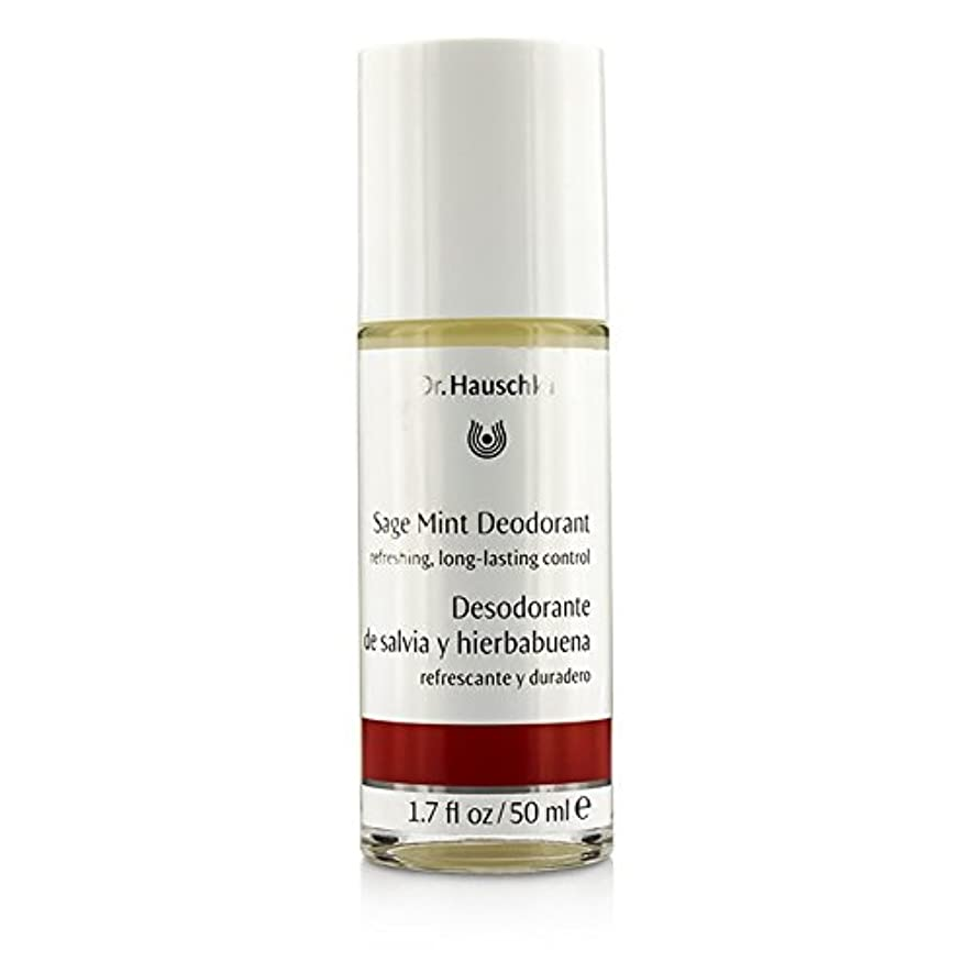 抽選しばしば知事ドクターハウシュカ Sage Mint Deodorant 50ml/1.7oz並行輸入品