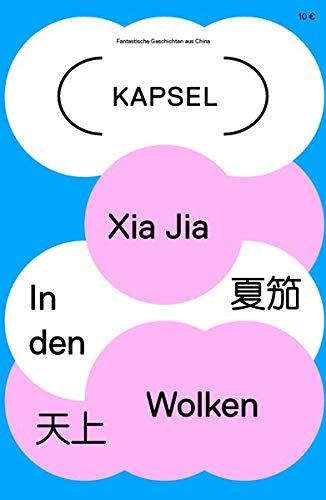 Kapsel: Fantastische Geschichten aus China. Band 2: In den Wolken (Kapsel / Fantastische Literatur aus China)