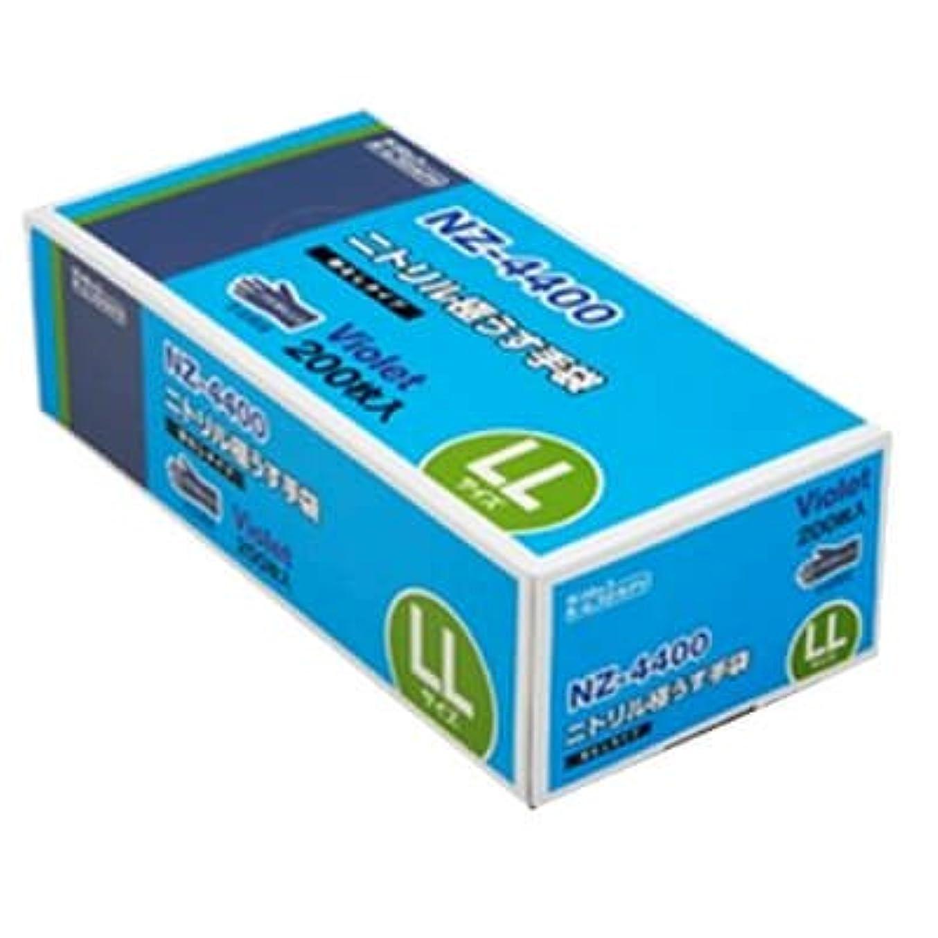 ダブル困惑密度【ケース販売】 ダンロップ ニトリル極うす手袋 粉無 LL バイオレット NZ4400 (200枚入×15箱)