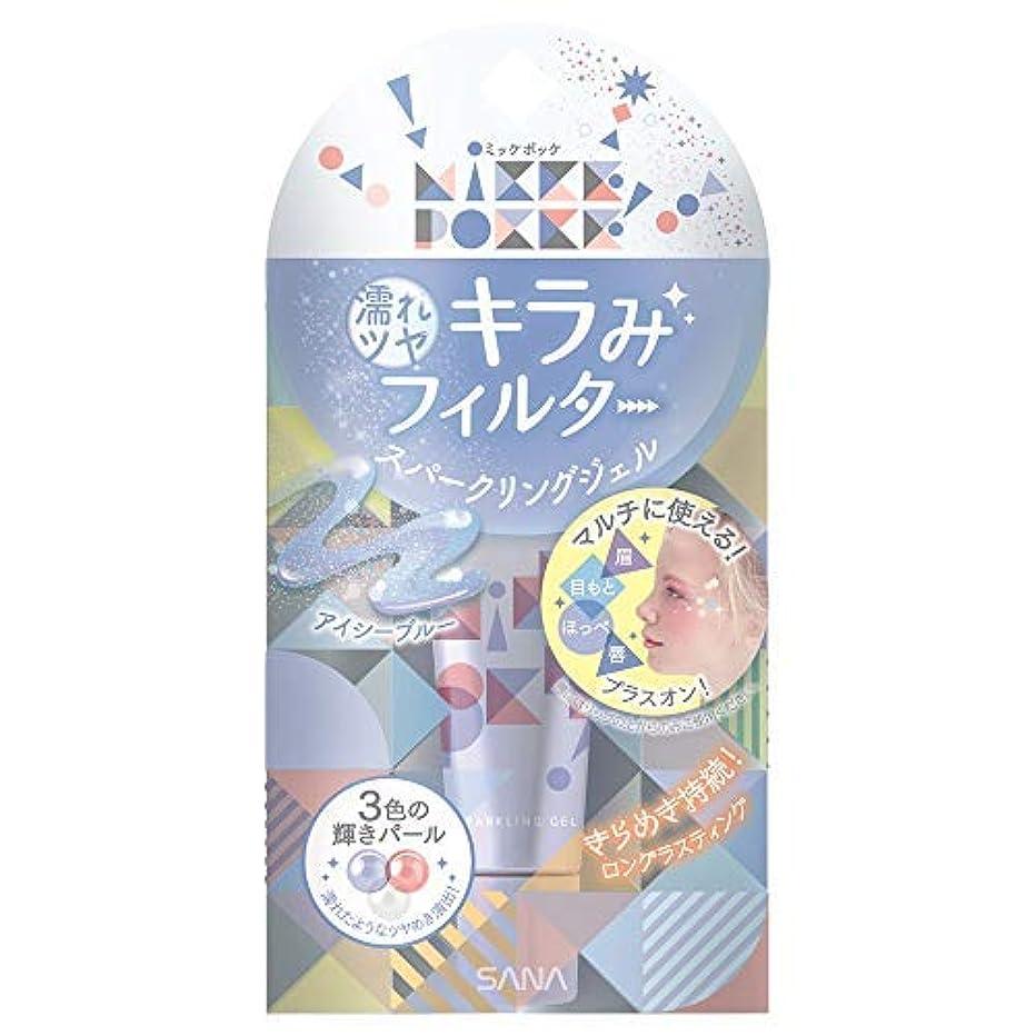 意気込みダウンタウン慢性的サナ ミッケポッケ スパークリングジェル 02 × 8個セット