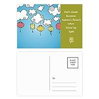 カラフルな漫画の雲のランタンのパターン 詩のポストカードセットサンクスカード郵送側20個