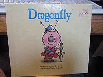 Dragonfly (Bugg Books Series) - Book  of the Bugg Books