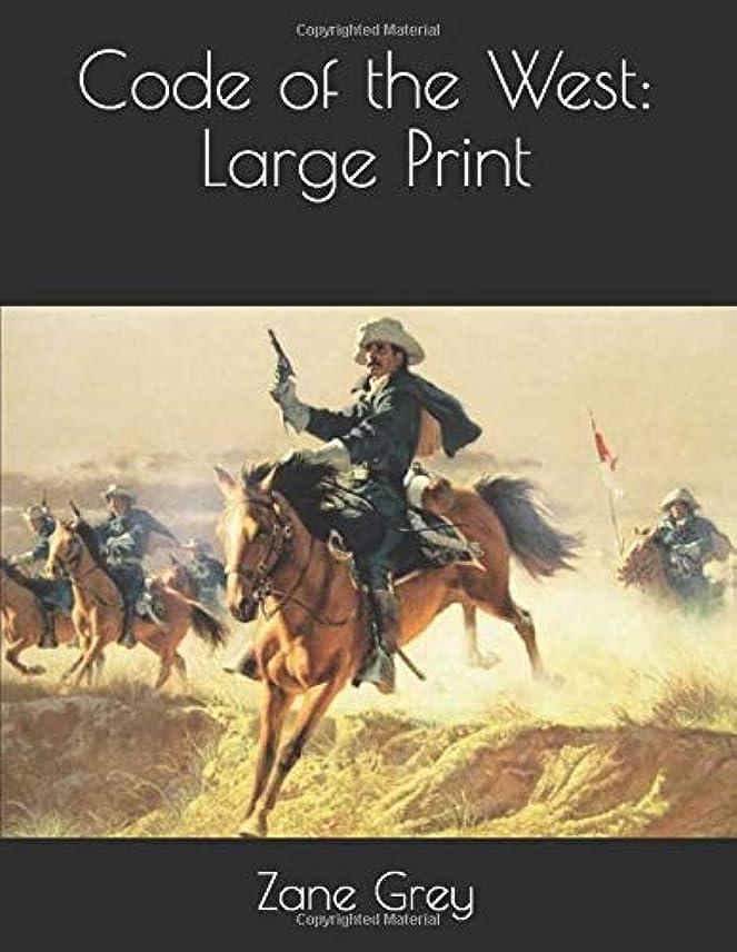 プレミアムストレンジャー軽蔑Code of the West: Large Print