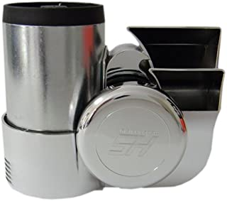 HS Chrome Silver Loud Motorcycle 12V Air Horn Euro Blast Euroblast for Harley Davidson & Other Bikes (Made in Italy) 139db +