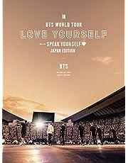 BTS WORLD TOUR 'LOVE YOURSELF: SPEAK YOURSELF' - JAPAN EDITION(初回限定盤)[DVD]