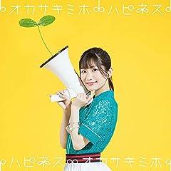岡咲美保「MY SPIRAL」のCDジャケット