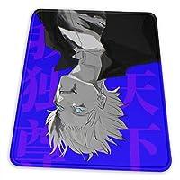 呪術廻戦 マウスパッド プレイマット 柔らかい 防水 防塵 デスクマット おしゃれ かわいい アニメ キャラクター