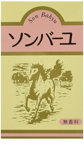 Horse Oil Sonbahyu Pure Horse Oil 100% 70ml. Authentic and Best Quality From Japan by Kodiake