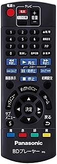 パナソニック 純正BD/DVDプレーヤー用リモコン N2QAYB001037