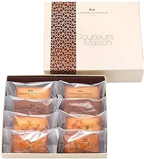メゾンデュショコラ La Maison du Chocolat フィナンシェ 1箱(8個入り) フィナンシエ ギフト 贈り物 ご進物