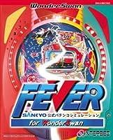 FEVER サンキョー公式パチンコSL WS 【ワンダースワン】