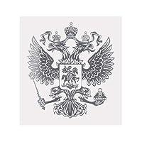 YINBINGkj 1 Pcロシアバッジニッケル金属車のステッカー、デカール、ロシア国章、カースタイリングステッカー