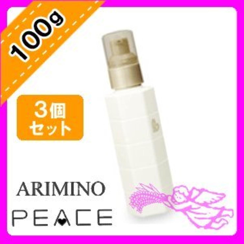 モーション憧れ魔術アリミノ ピース ヌーディーメイク ミルク 100g ×3個 arimino PEACE