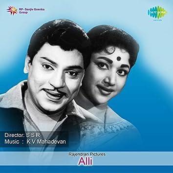 "Kaveri Meenadiyo Ye Pulla (From ""Alli"") - Single"