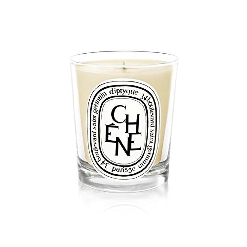 偏見不適当パンフレットDiptyque Candle Ch??ne / Oak Tree 190g (Pack of 6) - DiptyqueキャンドルCh??Ne/樫の木の190グラム (x6) [並行輸入品]