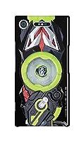 【公式】 仮面ライダー【ハードケース】 (Xperia XZ1, 仮面ライダーゼロワン)