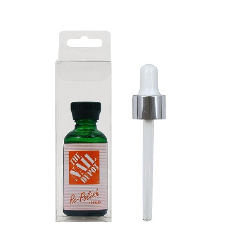 絡まる水を飲む標準ナチュラル リポリッシュ(薄め液) 容量50ml