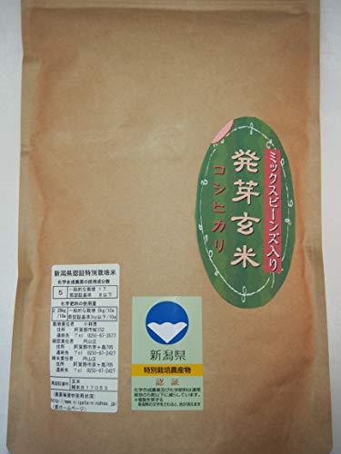 こばやし農園「発芽玄米」コシヒカリ(ミックスビーンズ入り) (4kg(1kg*4))令和2年産