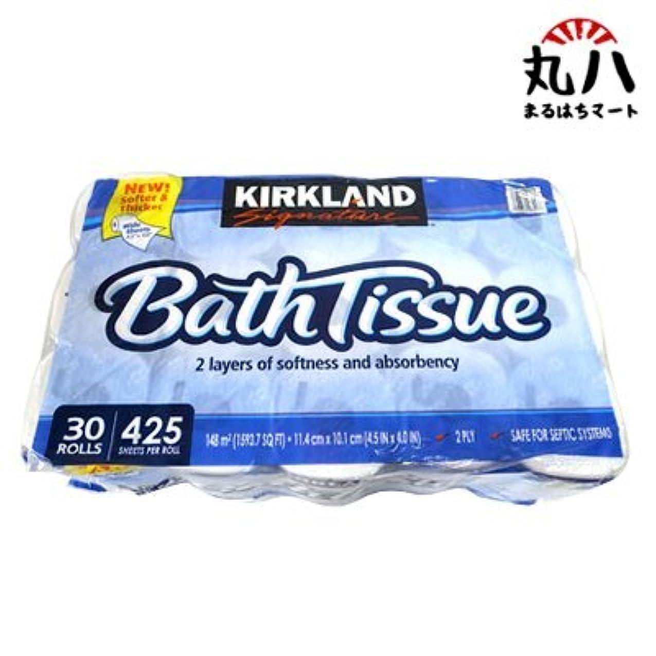 エコー悪質な部分的にKirkland カークランド トイレットペーパー(バスティッシュ) ダブル(2枚重ね) 30巻