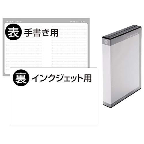 『サンワサプライ DVDトールケース(8枚収納) ブラック 3枚セット DVD-TW8-03BK』の4枚目の画像