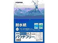 クロスマーケット 耐水紙 合成紙 パウチフリー PET(200μ) (A3 100枚)