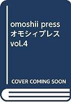 omoshii press オモシィプレス vol.4