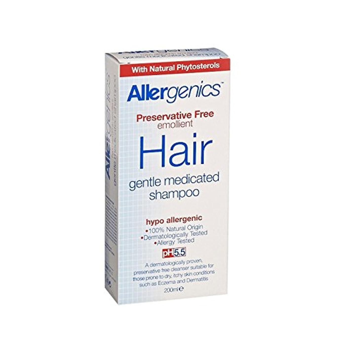 飲み込む繰り返しうがいAllergenics Hair Gentle Medicated Shampoo (Pack of 2) - Allergenics髪優しい薬用シャンプー (x2) [並行輸入品]