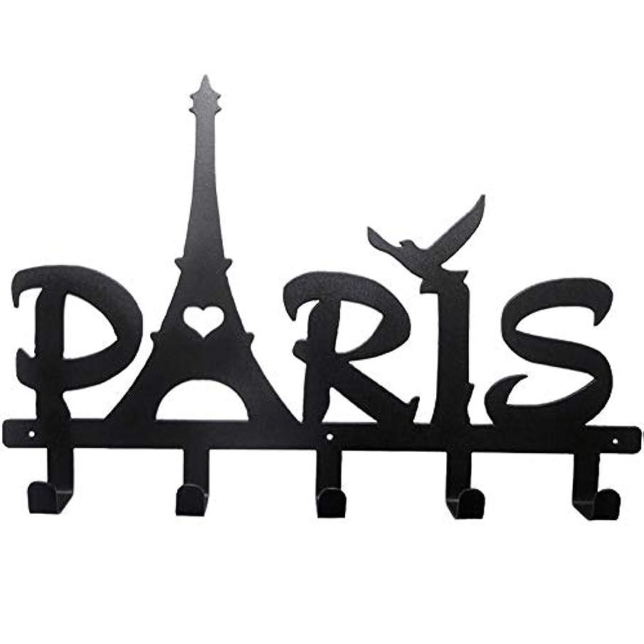 YOURNELO Simple Ironwork Paris Art Wall Mounted Decorative Coat Rack Hooks (Black)
