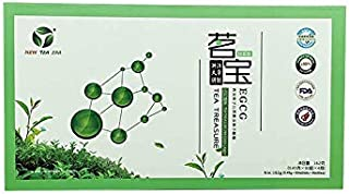Damingtang Tea Treasure Press Candy (zhenming Style) Tea polyophenols Tablets Simple Pack