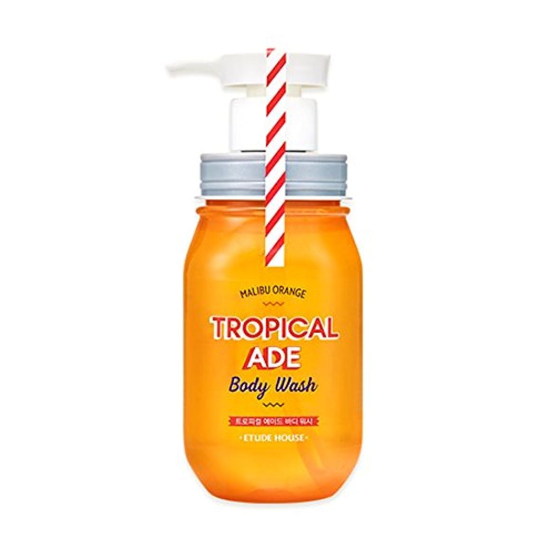 交換バルブカレッジETUDE HOUSE TROPICAL ADE Body Wash # Malibu Orange /エチュードハウス トロピカルエイドボディウォッシュ 300ml [並行輸入品]