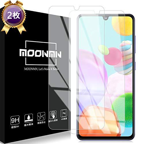 MOONMN 【2枚入り】Galaxy A41 ガラスフィルム 日本製素材旭硝子製 極高硬度9H ギャラクシー A41 フィルム 高鮮明 Galaxy A41 SC-41A SCV48 ガラスフィルム (Galaxy A41)