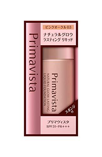プリマヴィスタナチュラルグロウラスティングリキッドファンデーションPO3ピンクオークル0330ML