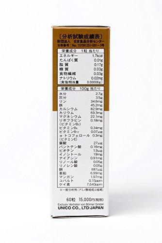 ベルナー社 ベルナー アーガード プロポリス粒 60粒 [0030]
