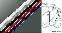 TOYOTA C-HR トヨタ C-HR【NGX50 ZYX10】 ドアエッジプロテクター(樹脂製)(リヤ)【ダークブルー】[08265-48060-J1]