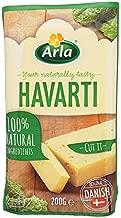 ハード セミハード チーズ クリーミイー ハバティ 200g デンマーク 毎週火・木曜日発送
